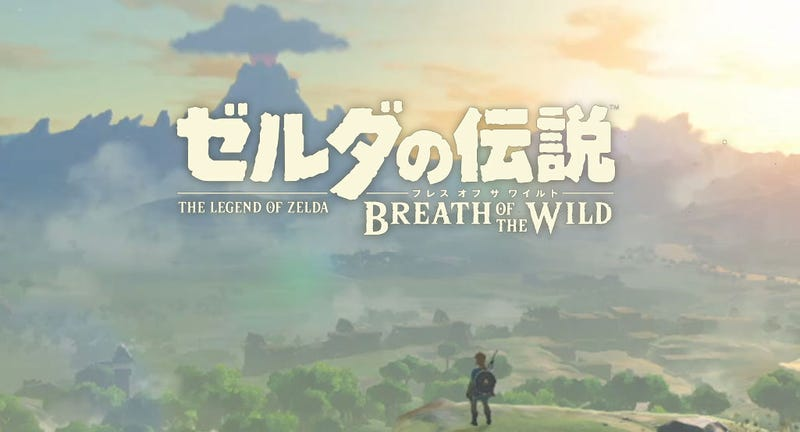 Illustration for article titled You Can Now Play Zelda: Breath Of The Wild With Japanese Vocals