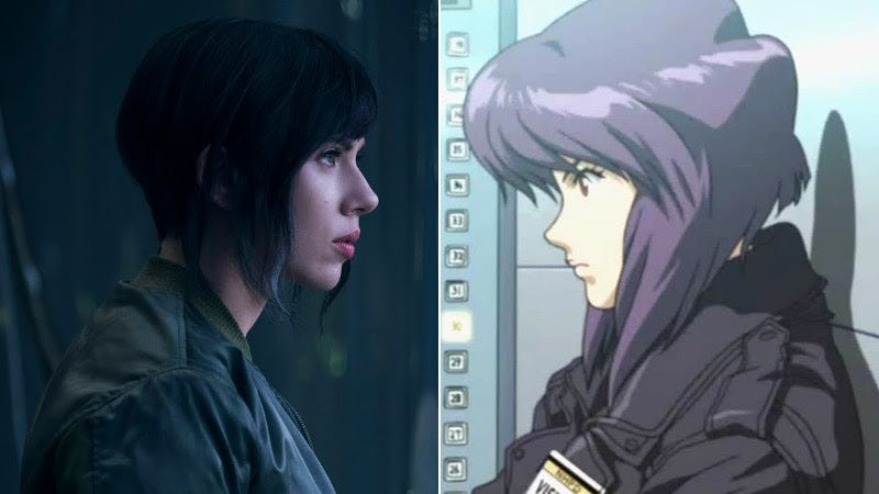 ghost in the shell bs