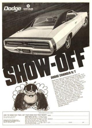 "Illustration for article titled ""Show-Off""/Random Advert #13"