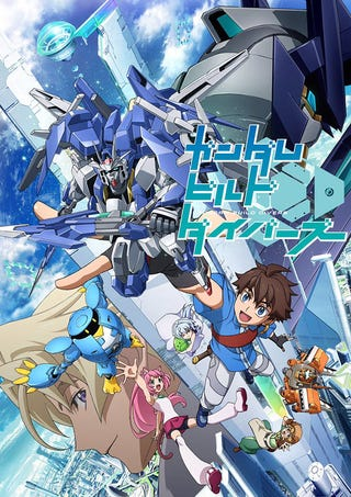Illustration for article titled The Anime of Gundam Build Divers gets announced