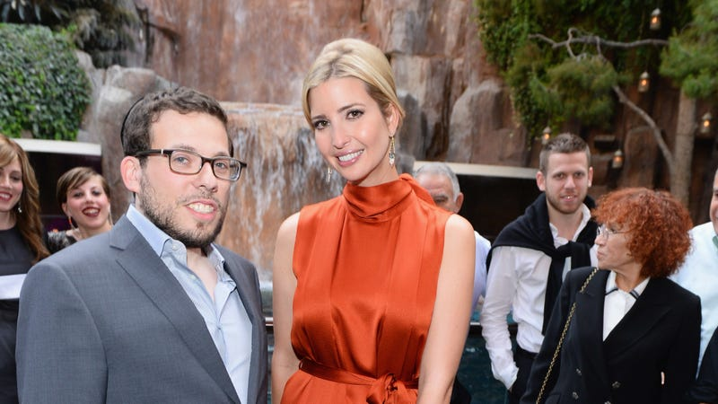 Ivanka Trump and business partner Moshe Lax in 2014. Image via Getty.