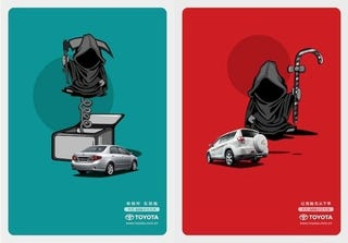 Illustration for article titled Toyota Uses Death To Pitch Cars At Chinese Customers