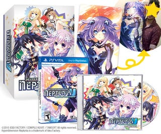 Illustration for article titled Idea Factory Neptunia ReleaseSchedule