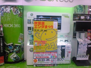 Illustration for article titled Microsoft, This Is How You Blow Your PS3 Lead In Japan