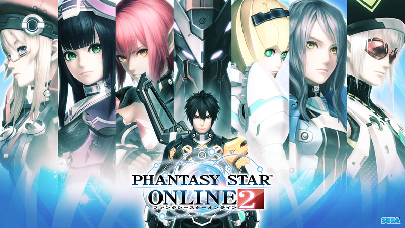 Illustration for article titled Fans Plan to Release Phantasy Star Online 2 So Sega Doesn't Have To [UPDATED]