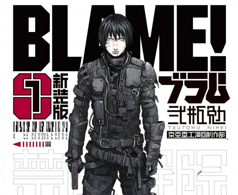 Illustration for article titled Blame! Manga Review - Why You Should Try It