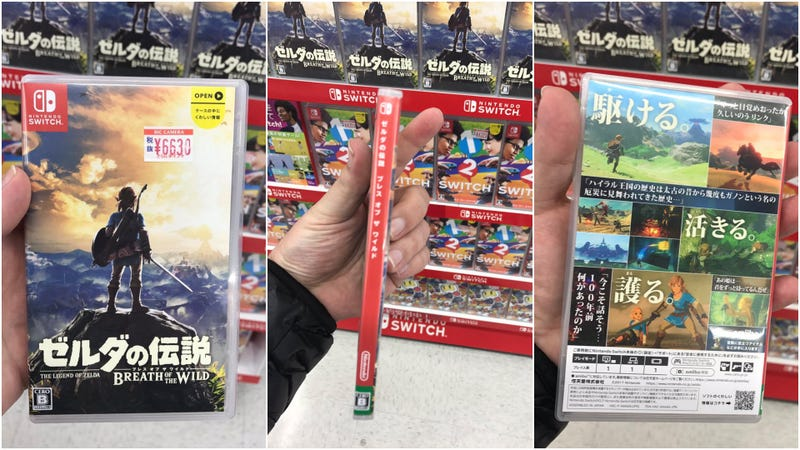 First Look At Nintendo Switch Game Cases In The Wild