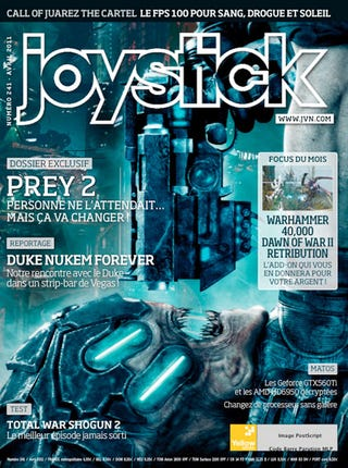 Illustration for article titled The Next Game From Bethesda Softworks Is... Prey 2?