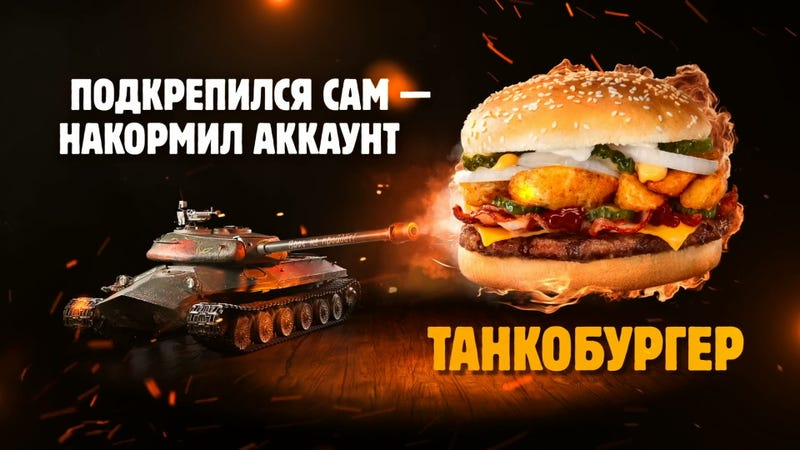 Illustration for article titled Burger King Is Sorry It Offered Russian Women Lifetime Whoppers If They Get Impregnated By World Cup Stars