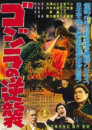 Illustration for article titled Kaiju Marathon II: Gojira no Gyakushū