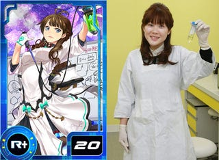 Illustration for article titled Square Enix Is Sorry for Parodying a Disgraced Scientist