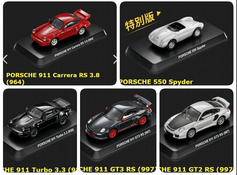 Illustration for article titled Taiwan Exclusive Kyosho Porsche Series