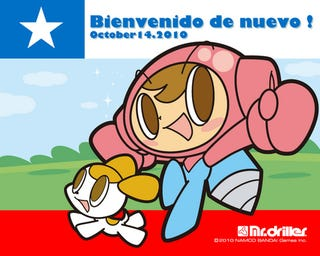 Illustration for article titled Namco Bandai Pulls Mr. Driller Chilean Miner Image, Apologizes