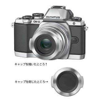 Illustration for article titled Rumored Olympus Kit Lens Looks to Solve Lens Cap Agony