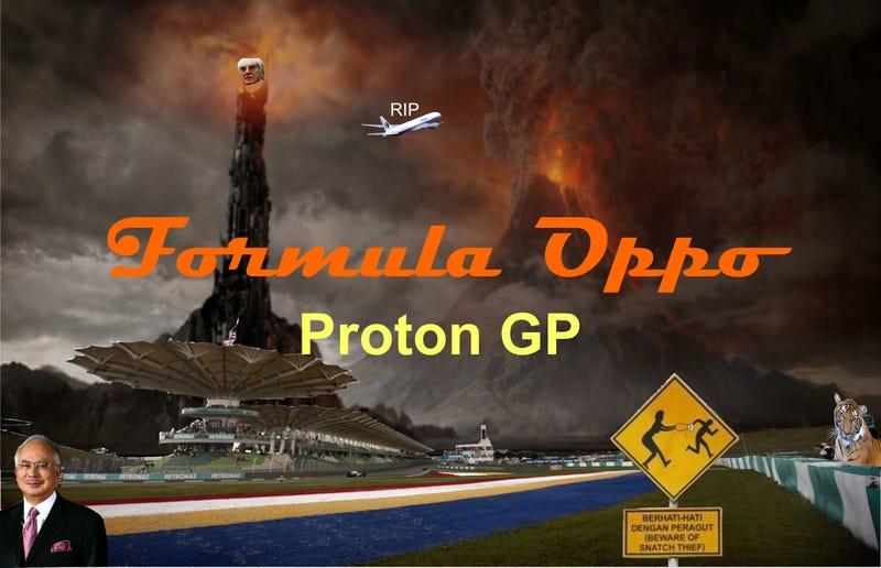 Illustration for article titled Formula Oppo: The Proton Grand Prix of Skull Island