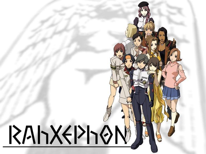 Illustration for article titled RahXephon