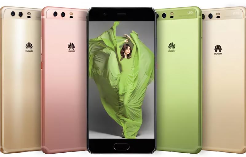 Illustration for article titled El Huawei P10 ya está aquí, y se parece demasiado al anterior