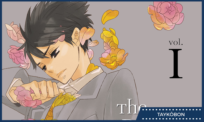 Illustration for article titled The Prince in His Dark Days Vol. 1 - Manga Review