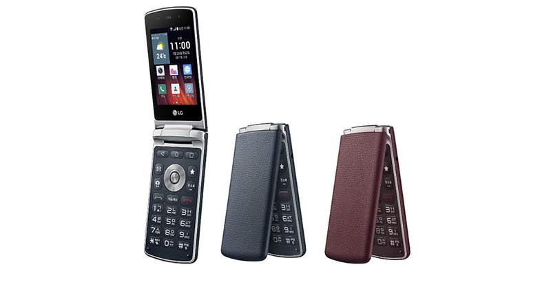 Illustration for article titled LG's Latest Innovation Is... An Android Flip Phone?