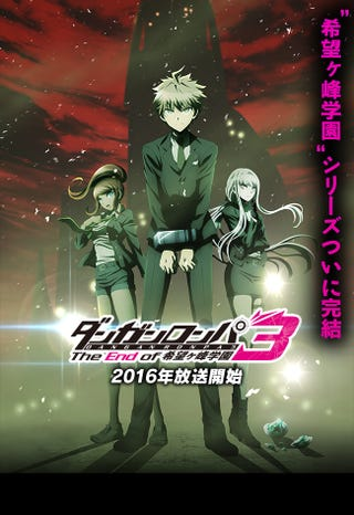 Illustration for article titled Danganropa 3 will have an Anime
