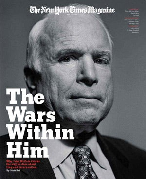 Illustration for article titled John McCain: Yeah, Maybe Just Let This Guy Be President