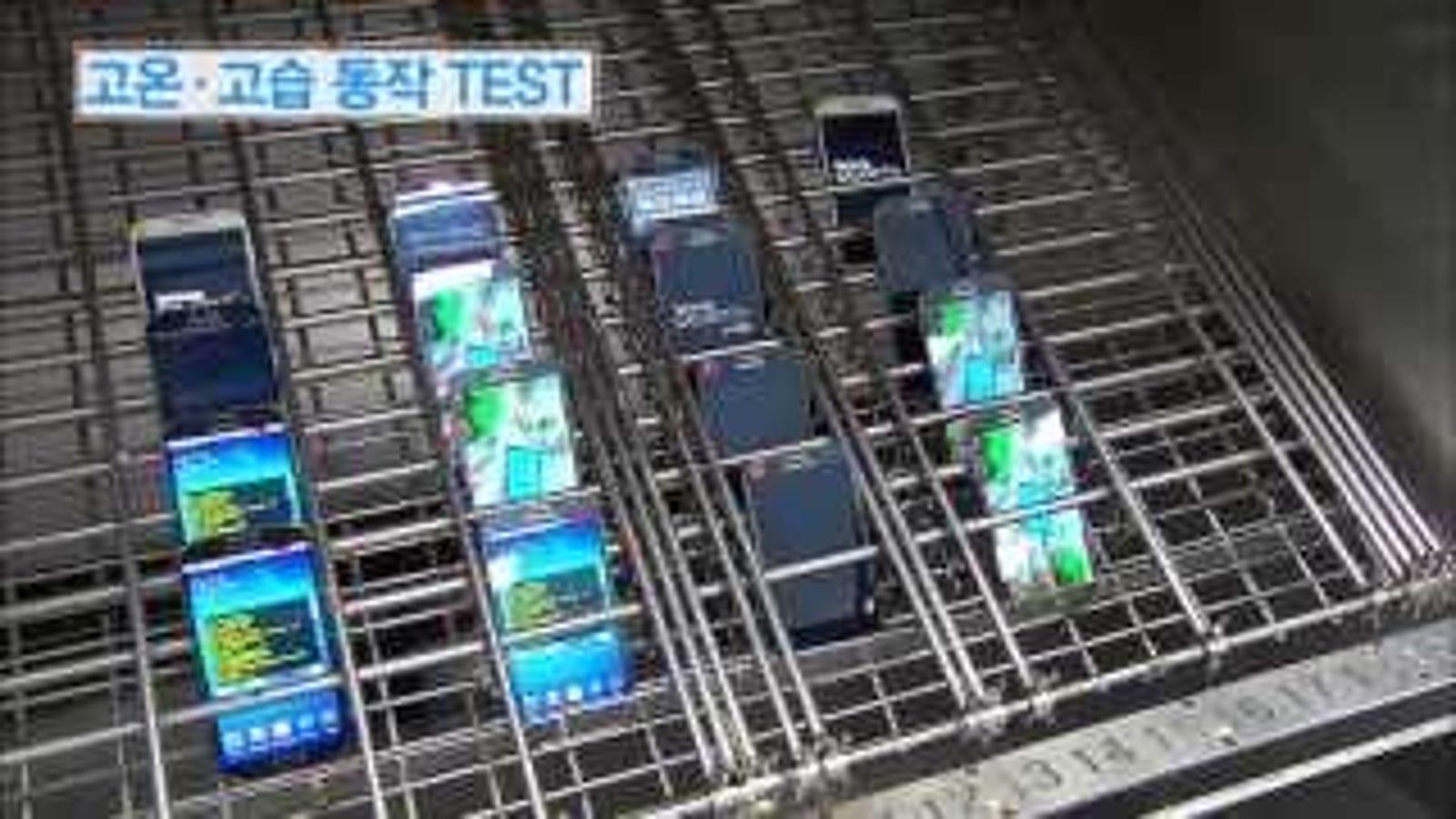 Las pruebas de resistencia por las que pasa el Galaxy S4, en vídeo