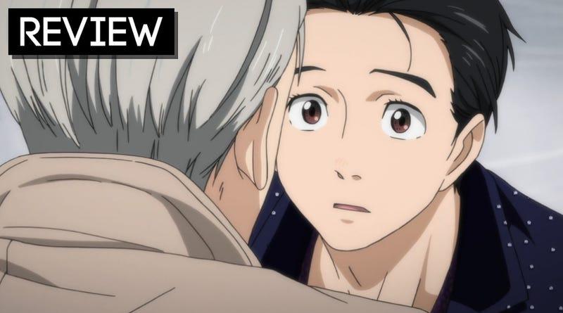 yuri on ice the kotaku review