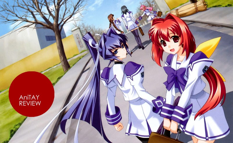 Illustration for article titled Muv-Luv: The Ani-TAY Review