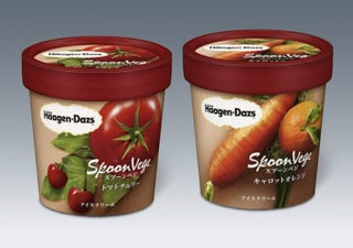Illustration for article titled Haagen-Dazs Japan Is Going to Release Vegetable-Flavored Ice Cream