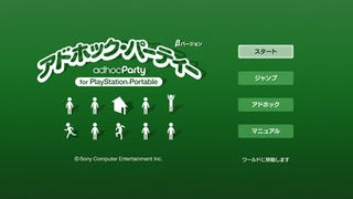 Illustration for article titled Adhoc Party for PSP Delayed