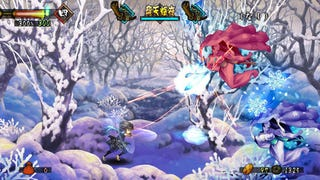 Illustration for article titled Vanillaware Boss Says HD Update For Muramasa Possible