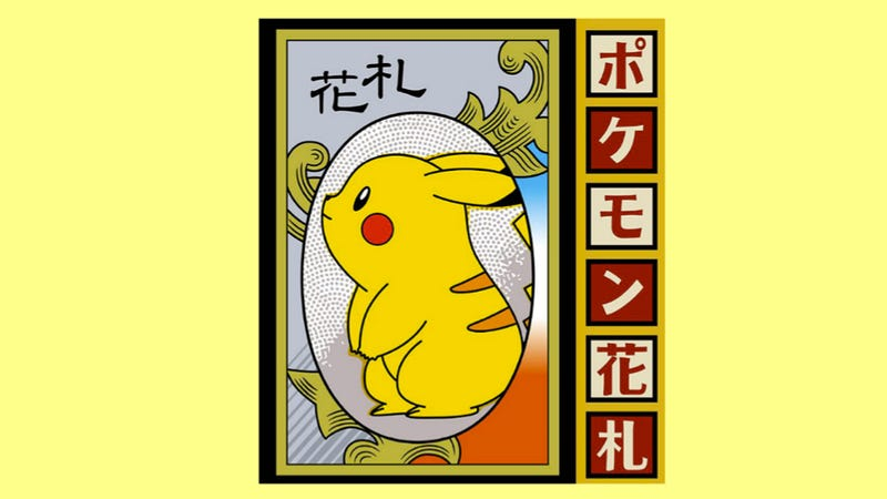 Illustration for article titled I Want To Catch These Pokémon Hanafuda Cards