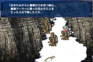 Illustration for article titled Final Fantasy VI On Mobile Isn't Looking Too Hot