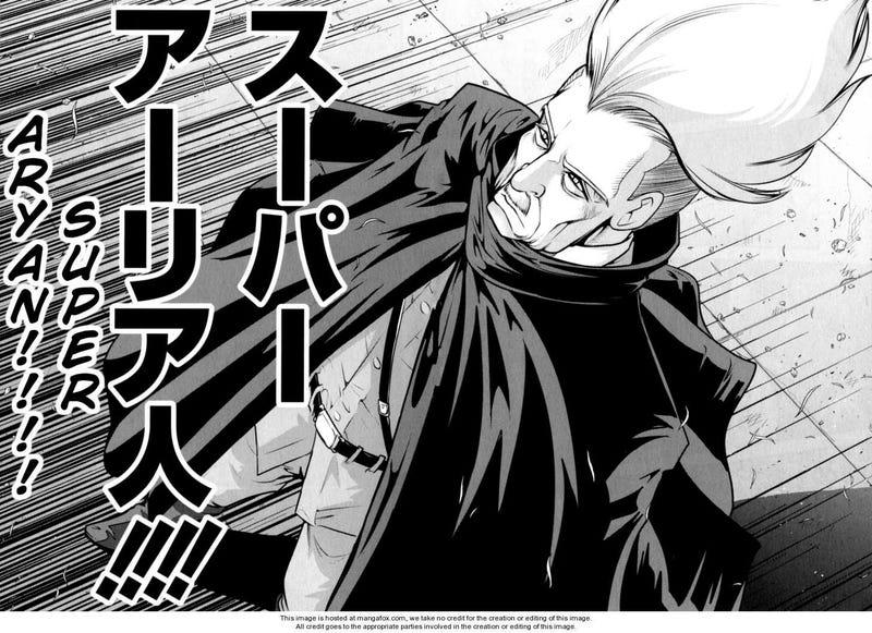Legend Of Koizumi Bush