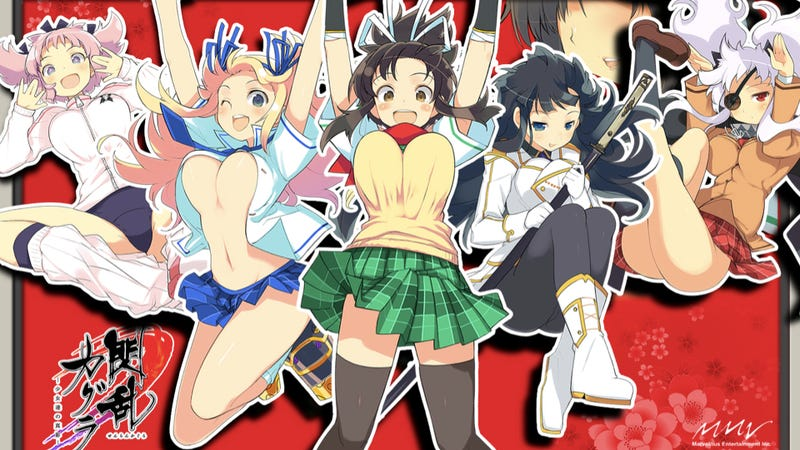 Illustration for article titled Japan's Jiggly Ninjas Heading to the PS Vita