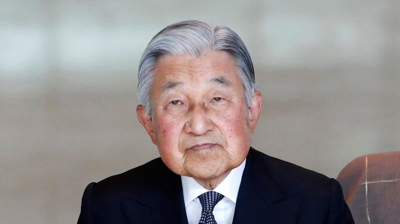 Illustration for article titled Japan's Emperor Is Stepping Down Soon, Which Could Cause Major Headaches for Computer Calendars