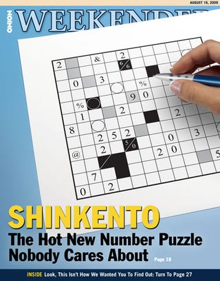 Illustration for article titled Shinkento: The Hot New Number Puzzle Nobody Cares About