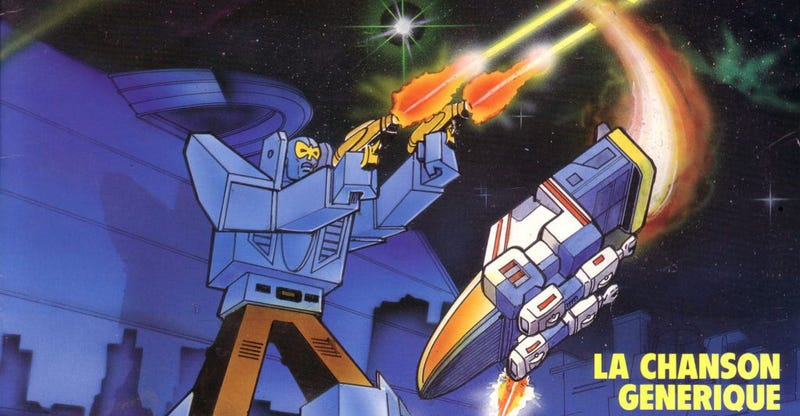 Illustration for article titled I Asked For a Transformers Toy For Christmas. What I Got Instead Was Horrible.