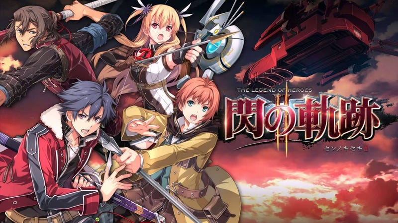 Illustration for article titled Trails of Cold Steel II Confirmed for September 6th