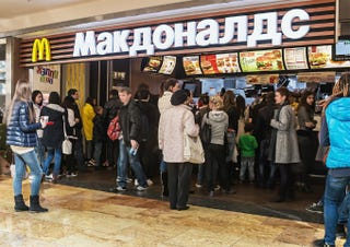 Illustration for article titled Russia Has Apparently Declared War on McDonald's