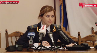 Illustration for article titled Crimea's New Attorney General Reacts to Her Internet Fandom