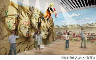 Illustration for article titled Naruto Exhibit Opening in Japan
