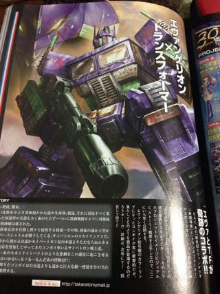 Illustration for article titled Japan Is Making An Official Evangelion/Transformers Crossover