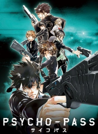 Illustration for article titled If Anime Was on Cable Like Films Were, Psycho-Pass Would Be a Weekend Classic