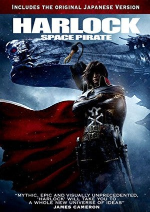 Illustration for article titled The Captain Harlock CG Film will premier in March in USA.
