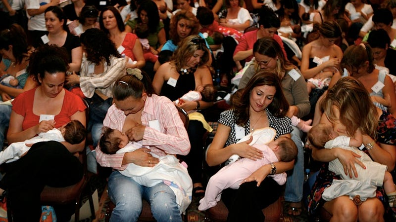 Illustration for article titled How Restrictive Is New York's Breastfeeding Programme, Really?