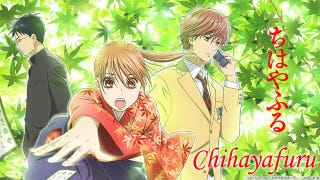 Illustration for article titled Upon Further Review: Chihayafuru - Part 1 (Ep. 1 - 8)