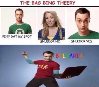 Illustration for article titled Bingo Bongo Theorem