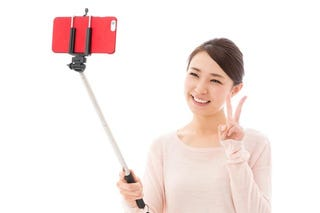 Illustration for article titled Japan Invented the Selfie Stick. In 1983.