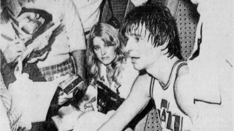Jennifer Quale Interviewing Pete Maravich in 1979